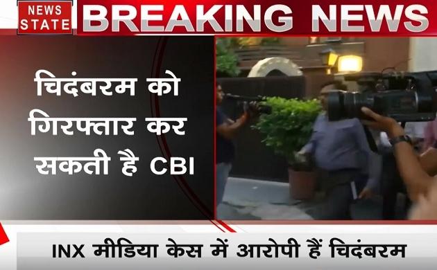 INX Media Case: दिल्ली में पी चिदंबरम के घर पहुंची CBI की टीम, नहीं मिले पूर्व वित्तमंत्री