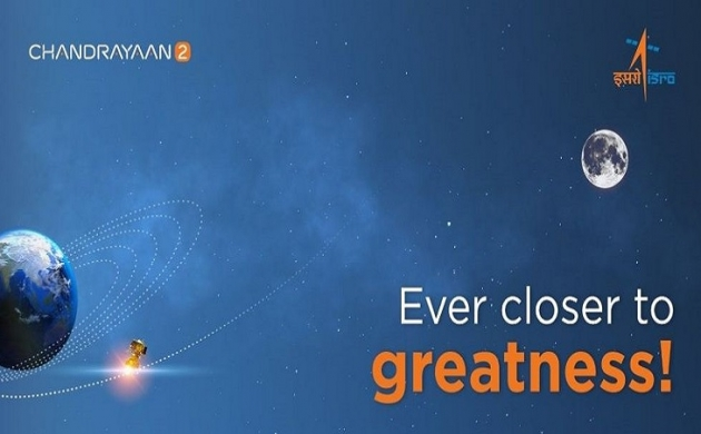 बड़ी कामयाबी: चंद्रयान 2 सफलतापूर्वक चंद्रमा के कक्षा में हुआ दाखिल