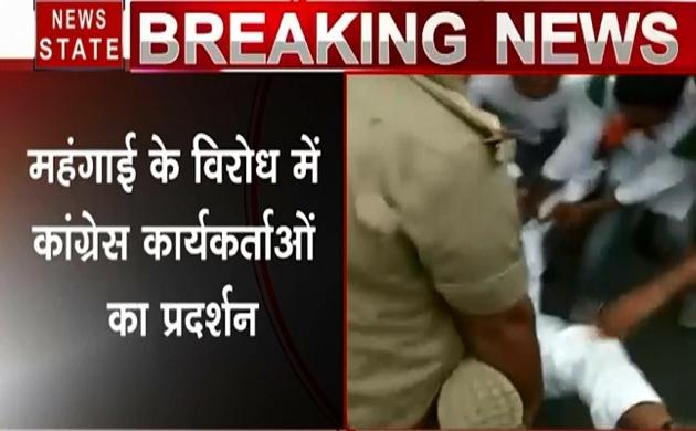Congress protest: लखनऊ- महंगाई के विरोध में कांग्रेस कार्यकर्ताओं का प्रदर्शन, पुलिस और कार्यकर्ताओं में झड़प