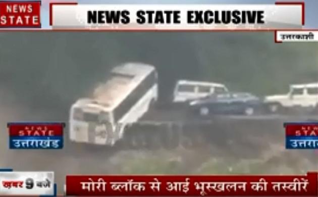 Uttarkashi Landslide: लैंडस्लाइड के बाद नदी में समाई गाड़ियां, देखें कुदरत का भयानक कहर