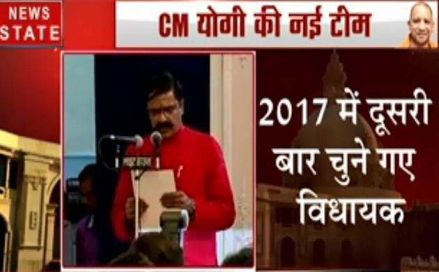 UP CM Yogi Cabinet: देखिए योगी की नई टीम संभालेगी यूपी का कार्यभार, देखें शपथग्रहण समारोह