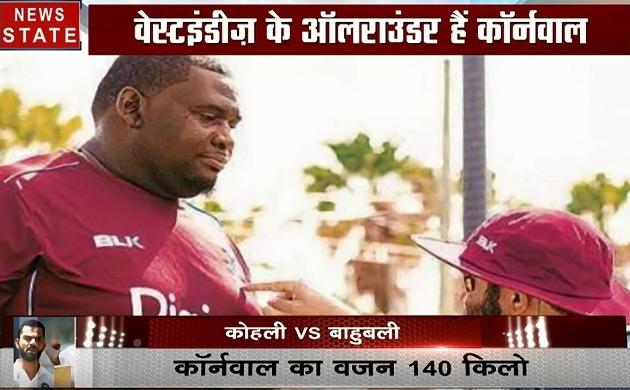 IND vs WI: कोहली से टकराएगा विंडीज का बाहुबली, विराट के सामने होगा महामनव का चैलेंज