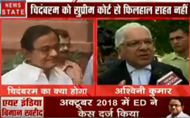INX Media Case: चिदंबरम पर लटकी कानून की तलवार, देखें पूर्व कानून मंत्री अश्विनी कुमार का Exclusive Interview