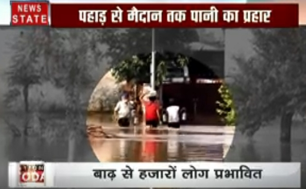 Punjab Flood: पंजाब में बाढ़ का कहर, लोगों के घरों में घुसा पानी बना लोगों के लिए आफत