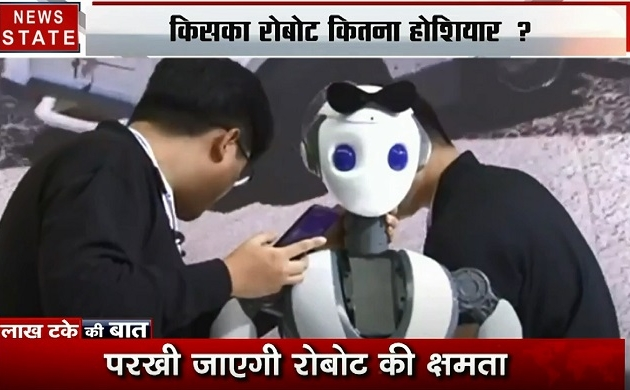 लाख टके की बात: दुश्मनों को खत्म करेंगे किलर रोबोट, चीन में अपनी काबिलियत दिखाएंगे रोबोट, देखें देश दुनिया की खबरें