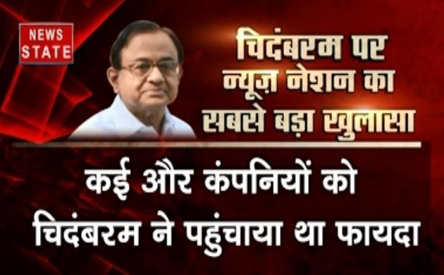 P Chidambaram: देखें कोर्ट में किस तरह से CBI ने रखी अपनी दलील और क्या बोले चिदंबरम