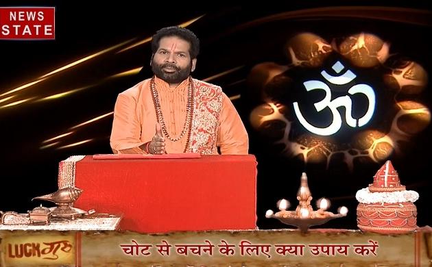 Luck Guru: आज के राशिफल के साथ जानें कौन से ग्रह दुर्घटना के लिए होते हैं उत्तरदायी, देखिए ये Video