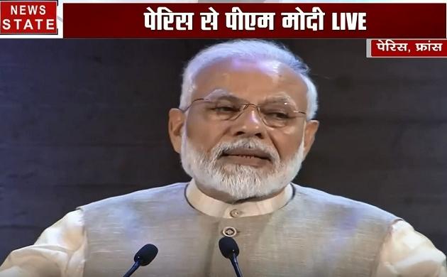 Modi Live: भारत और फ्रांस की मित्रता पूरी तरह से अटूट, हमारे संबंध दोस्ती से भी बढ़कर: पीएम नरेंद्र मोदी