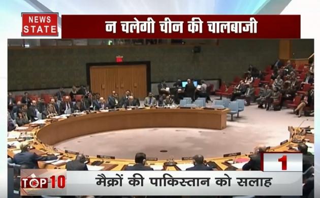Top 10: नई बुलंदी पर फ्रांस-भारत की दोस्ती, मुश्किल में MNS चीफ राज ठाकरे, देखें देश दुनिया की खबरें