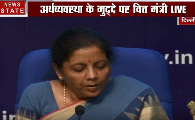 Nirmala Sitharaman Live: बैंकों को 70 हज़ार करोड़ रुपये दिया गया, जिससे लोगों को ज्यादा लोन मिल सके- वित्त मंत्री निर्मला सीतारमण
