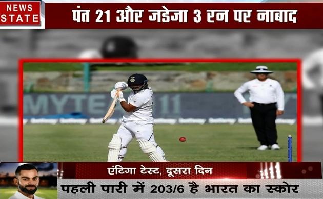 IND vs WI, Day 2:  देखें कैसे जडेजा- पंत पर टीम इंडिया की विराट जिम्मेदारी, मैदान पर दिखाना होगा दम