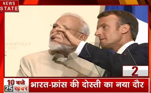 Top 25: कश्मीर पर भारत को मिला फ्रांस का साथ, PM को आज UAE का सर्वोच्च सम्मान, देखें 25 बड़ी खबरें