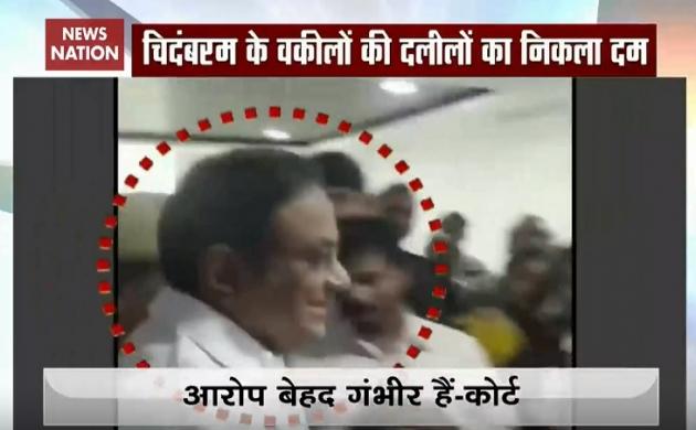 INX Media case:  26 अगस्त तक CBI रिमांड पर भेजे गए पूर्व गृहमंत्री पी चिदंबरम