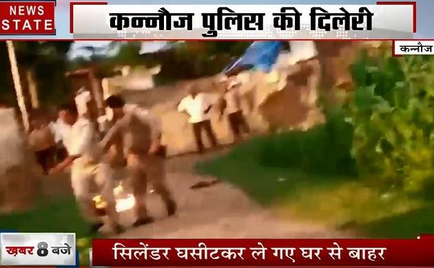 Uttar pradesh: कन्नौज में दिखी पुलिसकर्मी की दिलेरी, देखें आग से खेल पुलिसकर्मी ने बचाई लोगों की जान