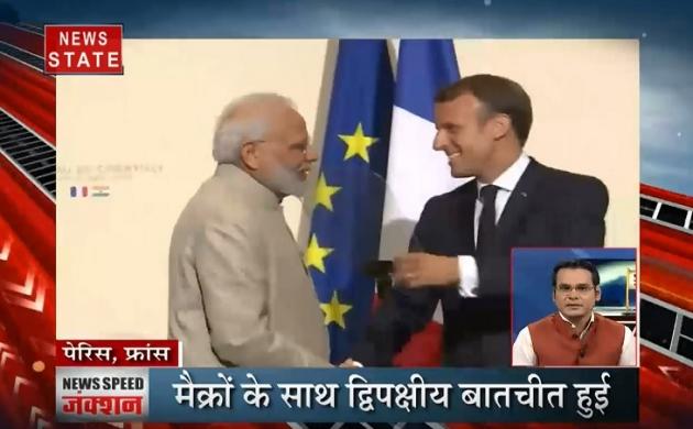 News Speed: विदेशी नागरिक के साथ लूट, फ्रांस के राष्ट्रपति का बड़ा बयान, देखिए देश दुनिया की खबरें