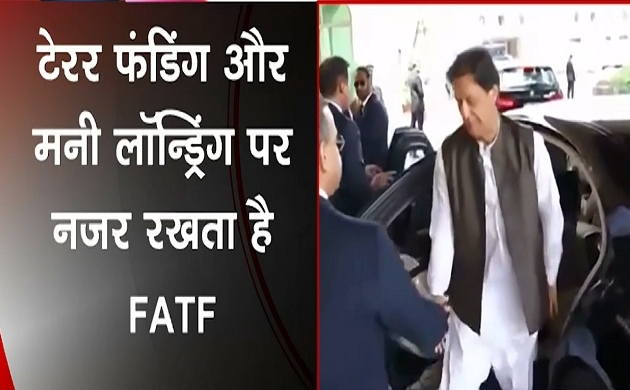 Pakistan: मिमियाते पाकिस्तान के ताबूत में आखिरी कील ठुकी, FATF ने दबाया 'टेंटुआ'