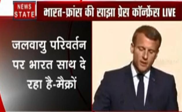 G 7 Summit: 2022 तक 5 Trillion Dollars की होगी भारतीय अर्थव्यवस्था, देखें भारत-फ्रांस की साझा कॉन्फ्रेंस
