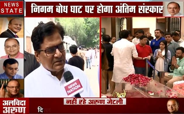 Arun Jaitley passes away: सपा नेता रामगोपाल यादव ने दी अरुण जेटली को श्रद्धांजलि, कहा सरल स्वभाव के धनी थे अरुण