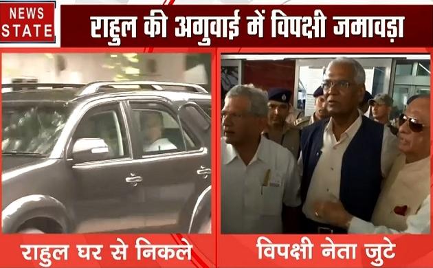 Jammu Kashmir: जम्मू-कश्मीर जाने के लिए एयरपोर्ट रवाना हुए राहुल गांधी, घाटी पर सियासत जारी
