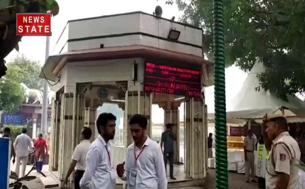 अंतिम यात्रा: निगम बोध घाट के इस जगह पर पूर्व वित्त मंत्री अरुण जेटली को दिया जाएगा  Guard of Honour