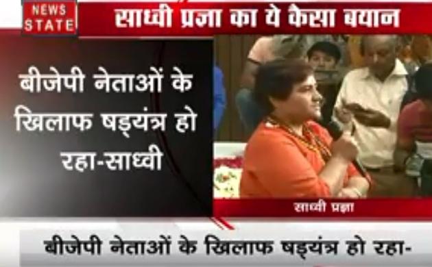 Sadhvi Pragya : भोपाल की बेजीपी सांसद ने फिर दिया बेतुका बयान, कहा मृत्यु नहीं