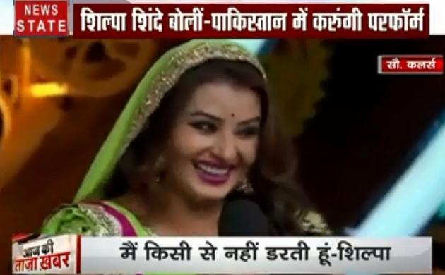 Entertainment : Bigg Boss की winner शिल्पा शिंदे बोलीं, डंके की चोट पर पाकिस्तान में करूंगी परफॉर्म