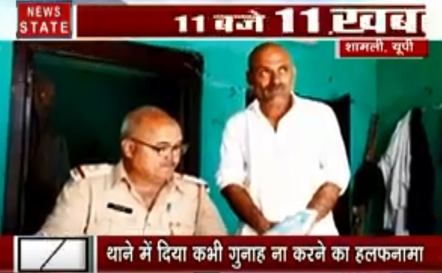 Uttar pradesh: देखिए बदमाशों में फैला यूपी पुलिस का खौफ, थाने में तौबा करने पहुंचा अपराधी