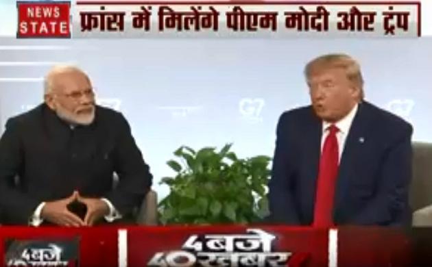 G-7 Summit Trump Modi Meeting Live: भारत-पाकिस्तान के सारे मामले द्विपक्षीयः पीएम मोदी