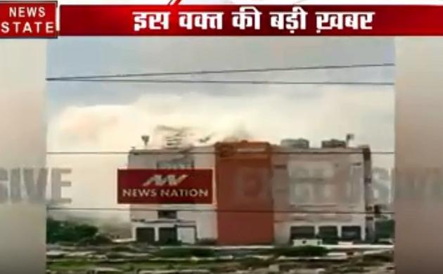 Noida Fire: नोएडा के सेक्टर 25 में Spice Mall में आग लगी, दमकल की कई गाड़ियां मौके पर