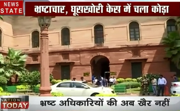 दिल्ली: 22 अधिकारियों को जबरन किया गया रिटायर, देखें कैसे भ्रष्टाचारियों पर नकेल कर रही है सरकार