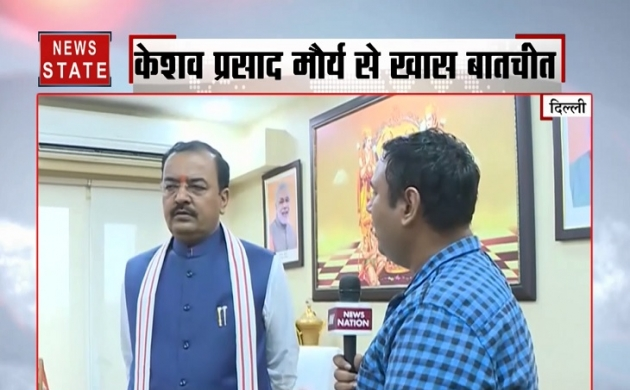 Exclusive: लखनऊ एक्सप्रेस-वे घोटाले की जांच को लेकर यूपी के डिप्टी सीएम केशव प्रसाद मौर्य ने कही ये बात