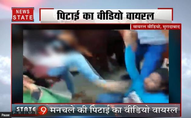 मुरादाबाद: मनचले को युवती और लोगों ने सरेराह दौड़ा-दौड़ाकर चप्पलों से पीटा