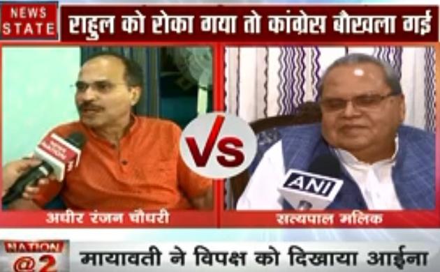 Jammu Kashmir: अधीर रंजन चौधरी ने साधा राज्यपाल पर निशाना, देखें राज्यपाल ने कैसे दिया जवाब
