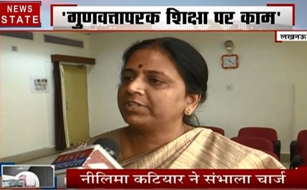 Uttar pradesh: देखें राज्यमंत्री नीलिमा कटियार का Exclusive Interview