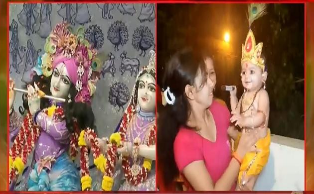 पूरे देश में कृष्ण भक्तों ने ऐसे मनाया जन्माष्टमी का त्योहार, देखें Video