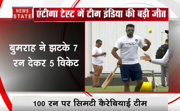 एंटिगा टेस्ट : भारत की वेस्टइंडीज पर 318 रनों की रिकॉर्ड जीत