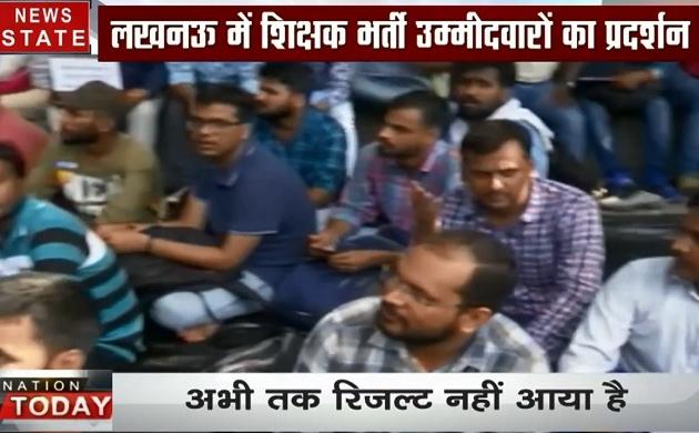 Lucknow: शिक्षक भर्ती उम्मीदवारों का प्रदर्शन, क्वालिफाइंग मार्क्स पर विवाद