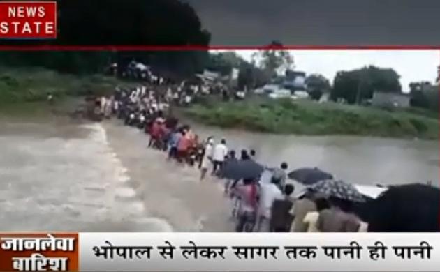 Madhya Pradesh Rain Alert: अगले 48 घंटों में हो सकती है भारी बारिश, आरेंज अलर्ट जारी