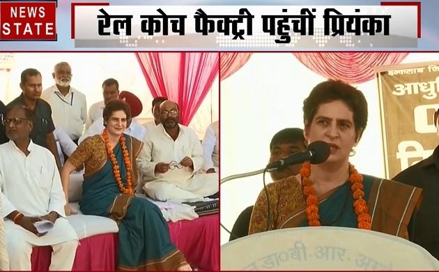 Priyanka Gandhi: रायबरेली की रेल कोच फैक्ट्री पहुंची प्रियंका गांधी, रेलवे कर्मचारियों से की मुलाकात,