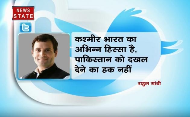 पाक को राहुल गांधी का करारा जवाब, कहा- कश्मीर मामले में किसी की दखल की जरुरत नहीं
