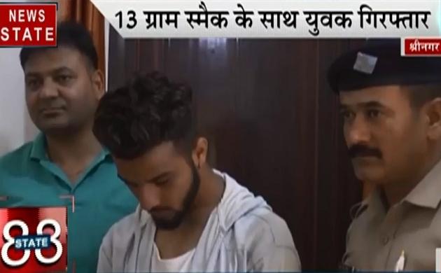 UP Speed News: श्रीनगर में पनप रहा है नशे का कारोबार, पुलिस उत्पीड़न से परेशान होकर बुजुर्ग ने दी जान, देखें प्रदेश की खबरें