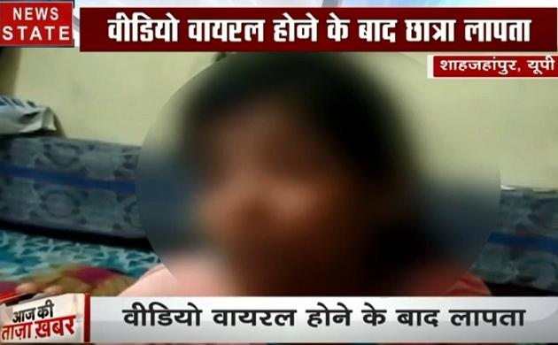 Uttar pradesh: बीजेपी नेता स्वामी चिन्मयानंद पर छात्राओं की जिंदगी तबाह करने का आरोप लगाने वाली छात्रा लापता
