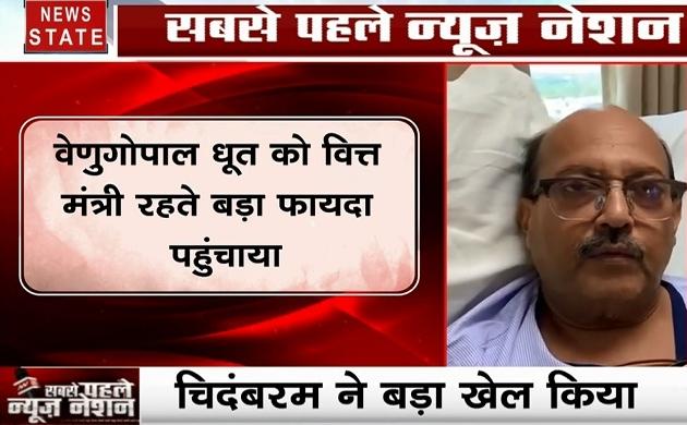P Chidambaram: अमर सिंह ने लगाया चिदंबरम पर बड़ा आरोप, जानिए क्या कहा