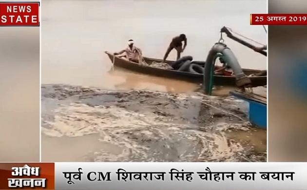 Madhya pradesh: रेत खनन पर कमलनाथ के मंत्री और विधायक आमने-सामने, किसी ने आरोप तो किसी ने दी नसीहत
