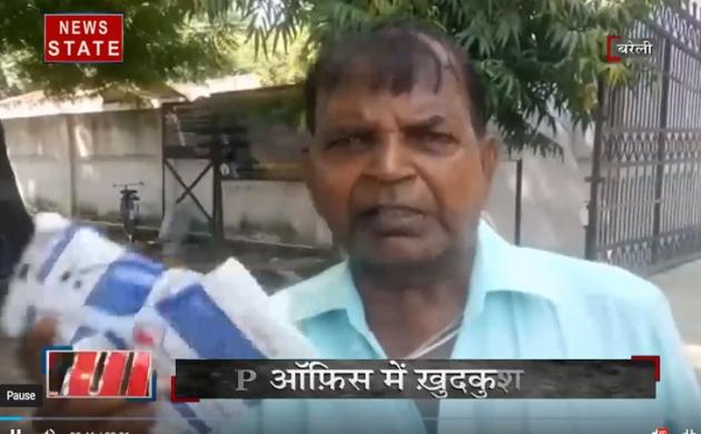 क्राइम CONTROL: वर्दी ने नहीं सुनी गुहार, तो एसएसपी ऑफिस में जहर खाया पीड़िता