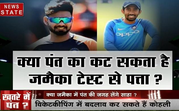 दूसरे टेस्ट में भारतीय टीम में इन्हें मिल सकता है मौका, देखिए ये Video