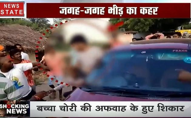 Shocking News: अमृतसर में पति को ससुरालवालों ने जिंदा जला दिया वहीं बच्चा चोरी की अफवाहों से परेशान है यूपी पुलिस