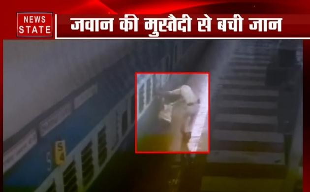 Shocking News: चलती ट्रेन से गिरा शख्स, RPF के जवान ने ऐसे बचाई जान, देखें Video