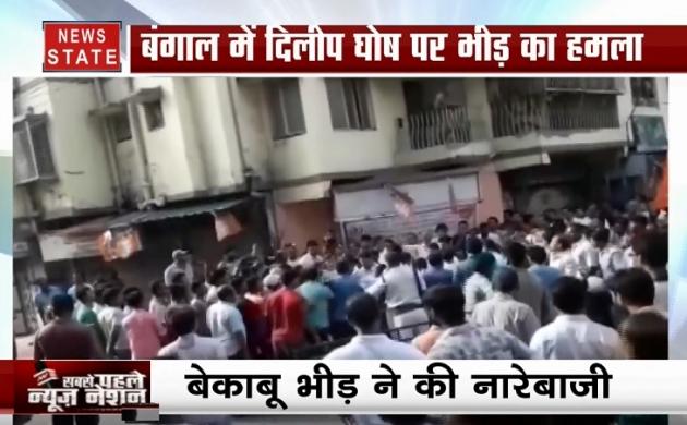 चाय पर चर्चा के दौरान पश्चिम बंगाल बीजेपी अध्यक्ष दिलीप घोष पर हमला, TMC पर लगाया आरोप