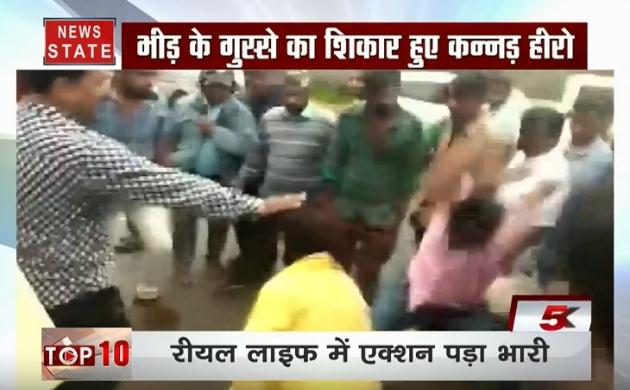 कन्नड़ फिल्म के अभिनेता हुक्का वेंकेट हुए भीड़ के शिकार, सरेराह लोगों ने की जमकर पिटाई